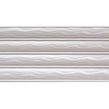 Pvc Ceiling White Wave