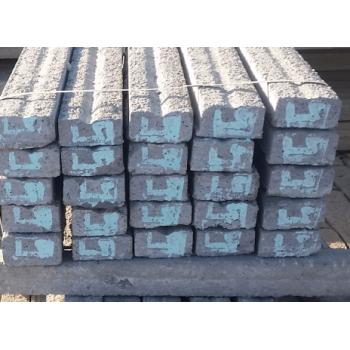 Lintel Concrete 150/4.8m