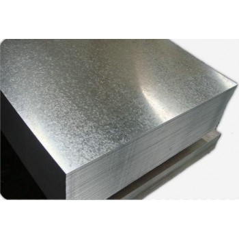 Galvanised Flat Sheet